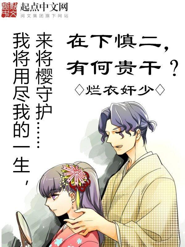 Shinji desu ga?