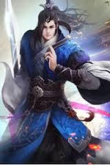 Vũ Thần Thiên Hạ