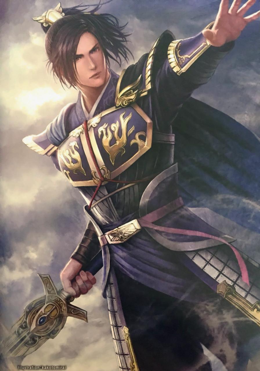 Thục Hán Chiến Quỷ