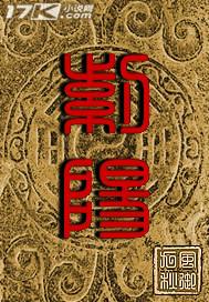 [Dịch]Tử Dương - Sưu tầm