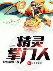Pokémon Chưởng Môn Nhân