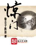 Kinh Môn