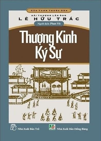 [Việt Nam] Thượng Kinh Ký Sự