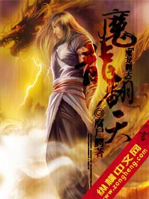 Ma Long Phiên Thiên