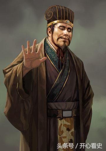 Tam Quốc Chi Thục Hán Nho Tướng
