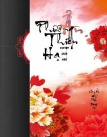 [Dịch]Phượng Ẩn Thiên Hạ- Sưu tầm