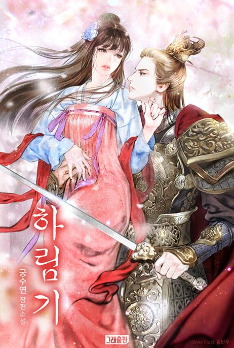 Thiên Hậu Pk Nữ Hoàng