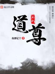 [Việt Nam] Thánh Đế Ma Thần Hệ Thống: Thánh Đế Chi Đạo
