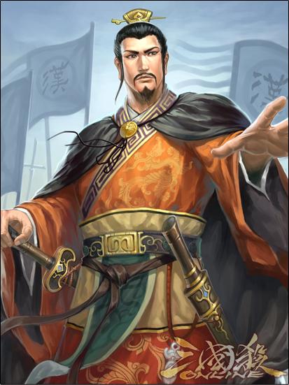 Đại Hán Hoàng Đế Lưu Bị