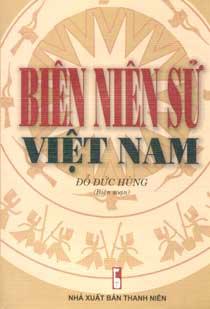 [Việt Nam] Biên Niên Sử An Nam