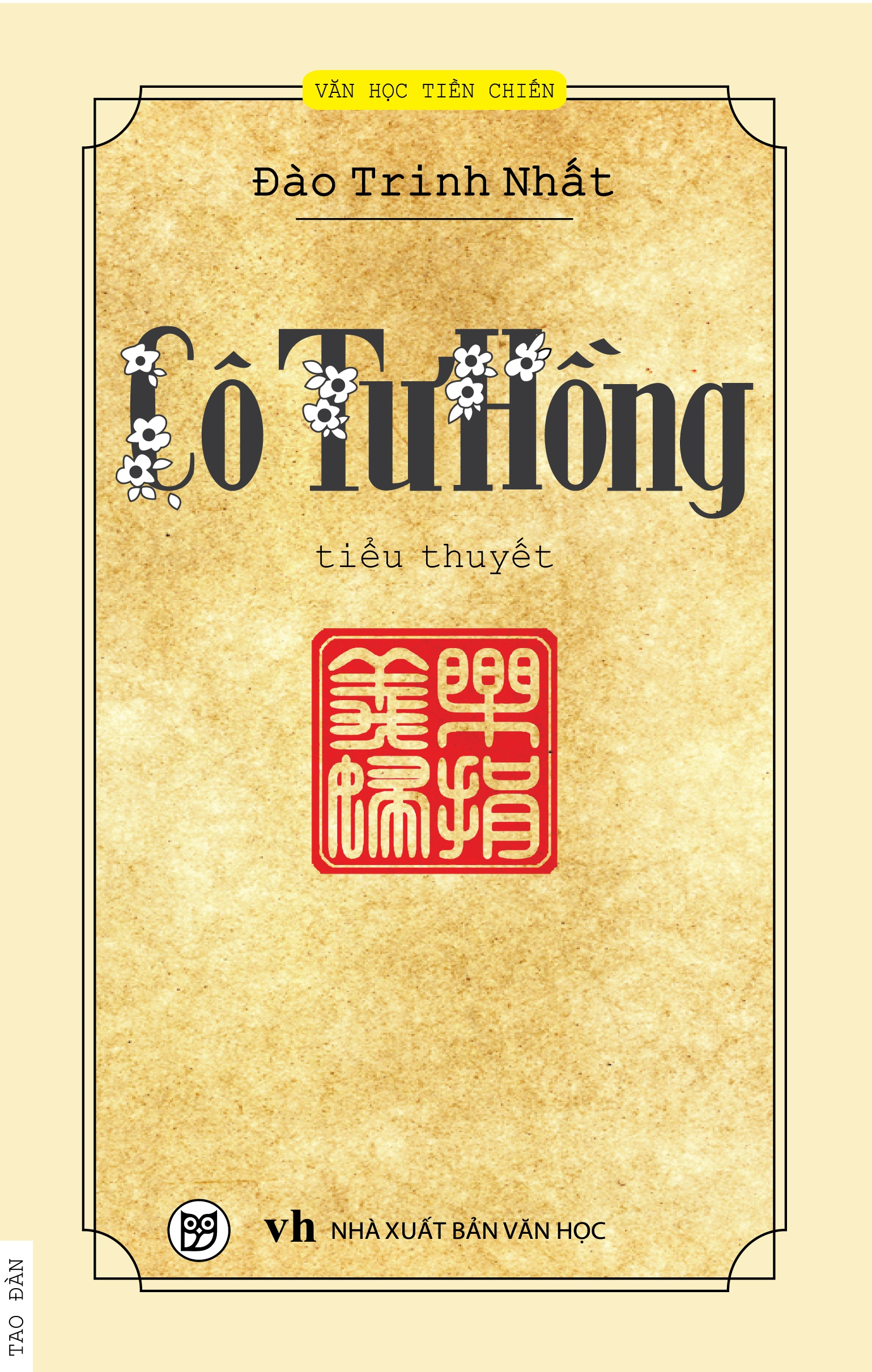 [Việt Nam] Cô Tư Hồng