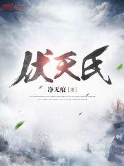 Phục Thiên Thị