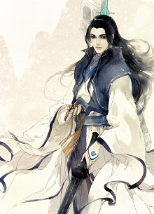 Thiên Hành