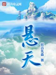 Huyền Thiên