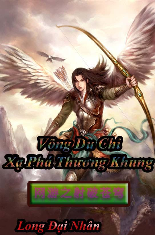 Võng Du Chi Xạ Phá Thương Khung - Reconvert