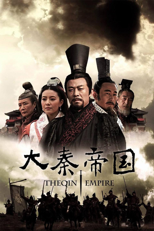 Đại Tần Đế Quốc: Hắc Sắc Liệt Biến