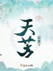 Thiên Phương