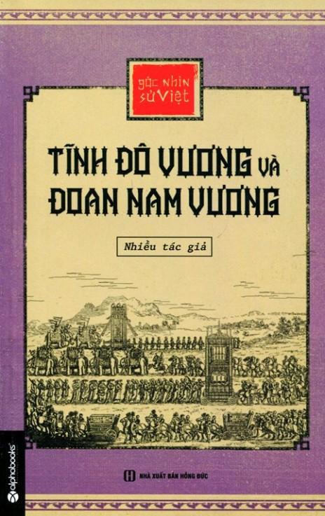 [Việt Nam] Tĩnh Đô Vương