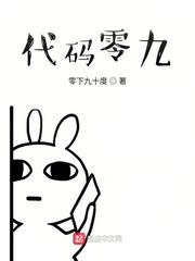 Dai Ma Linh Cuu  - Linh Ha Cuu Thap Do
