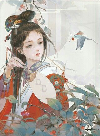 Yến Nam Quy