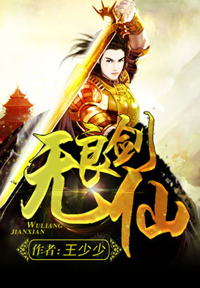 Tien nghich epub download